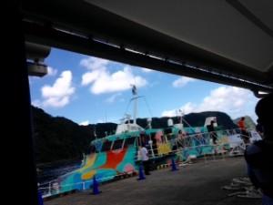 ブログ用 大島