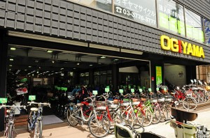 magome-store_1