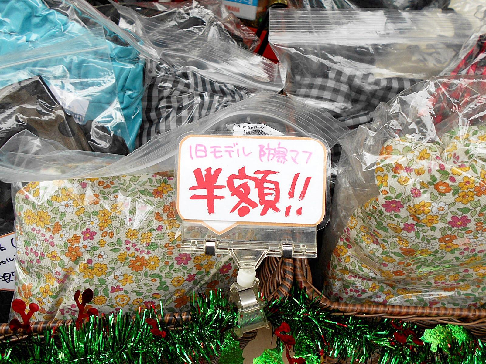 ギャレリア店 引き続き SALE!SALE!