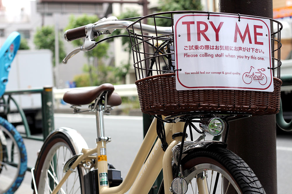 電動アシスト自転車、試乗のススメ〜3つのポイント〜