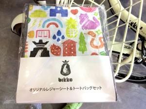 「bikke」オリジナルレジャーシート&トートバッグセット