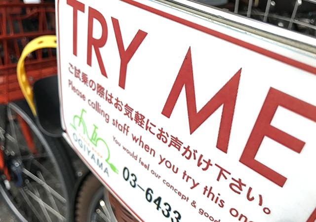大井町店、試乗車を豊富に取り揃えております!