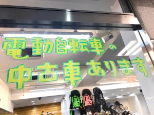 山王店中古車