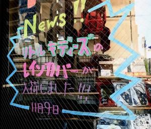 11.9 news