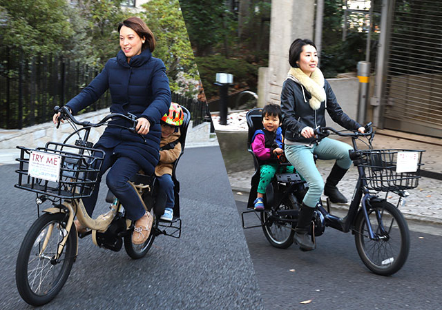 私に合う電動アシスト自転車は?〜子供乗せ電動アシスト自転車の選び方「試乗編」〜