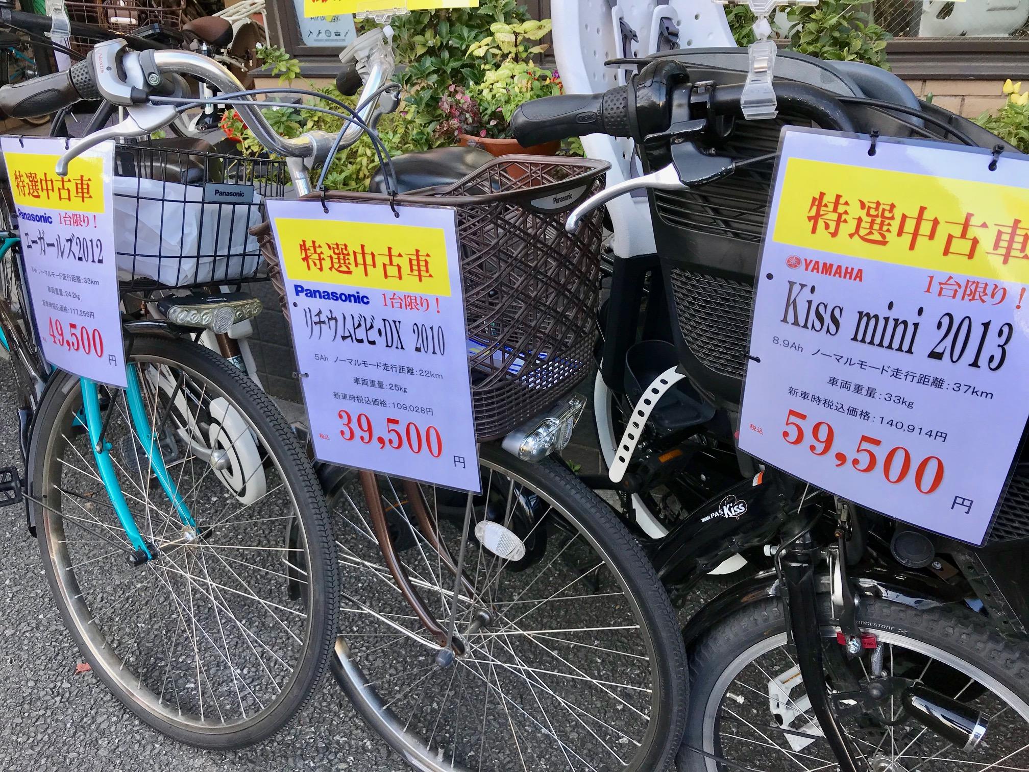 大井町中古車