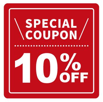 全店舗で使える!「都立大学店オープン記念10%OFFクーポン」