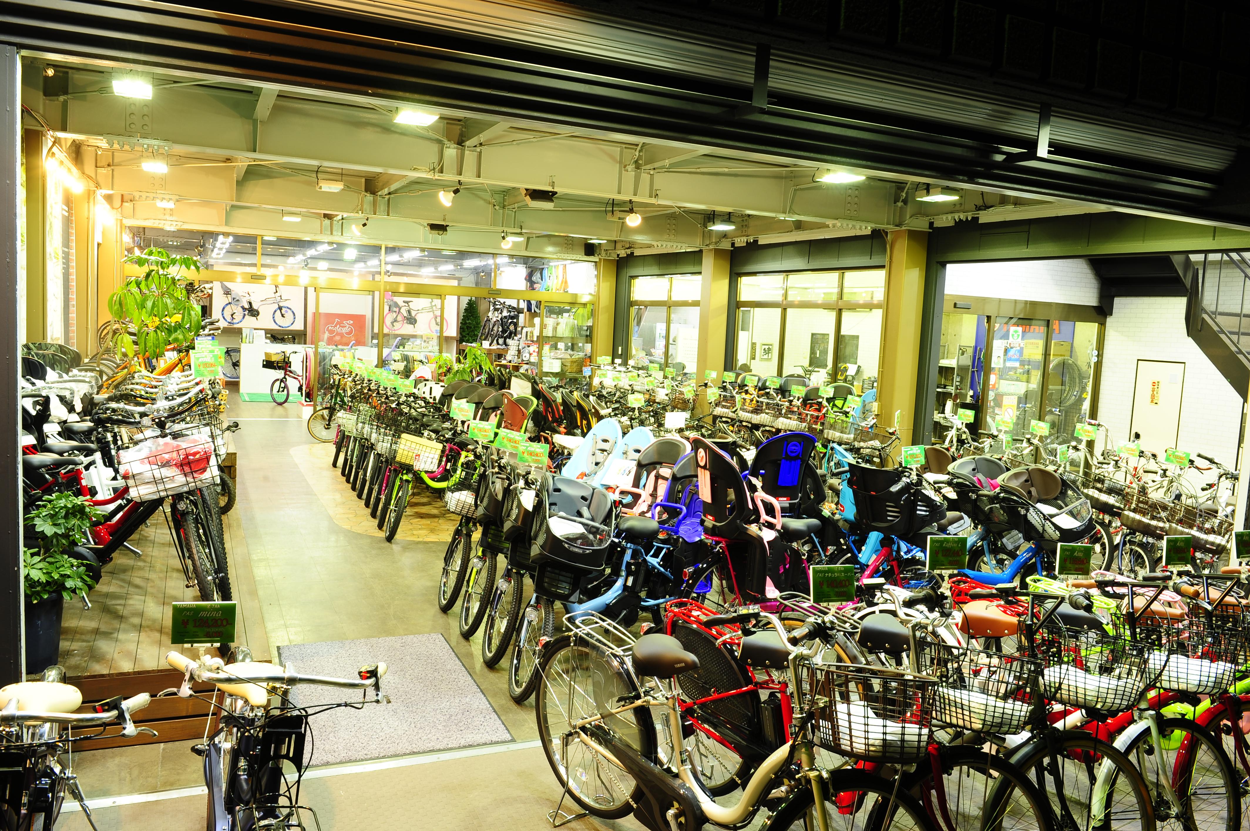 電動アシスト自転車の購入サポート・アフターサポート