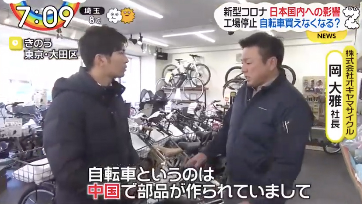 日本テレビニュース番組に弊社社長が出演しました