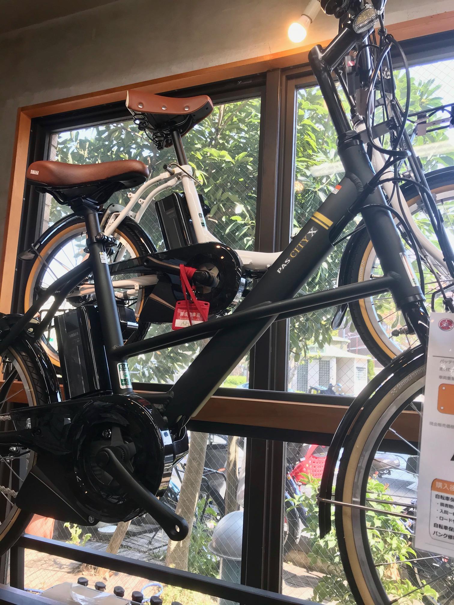 電動アシスト自転車通勤 ご相談下さい!