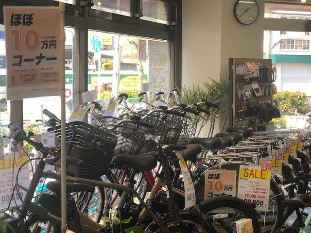 【馬込銀座店】ほぼ10万円コーナー