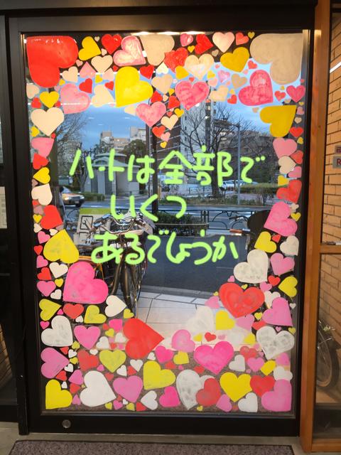 【大井町店】3月のお知らせ!