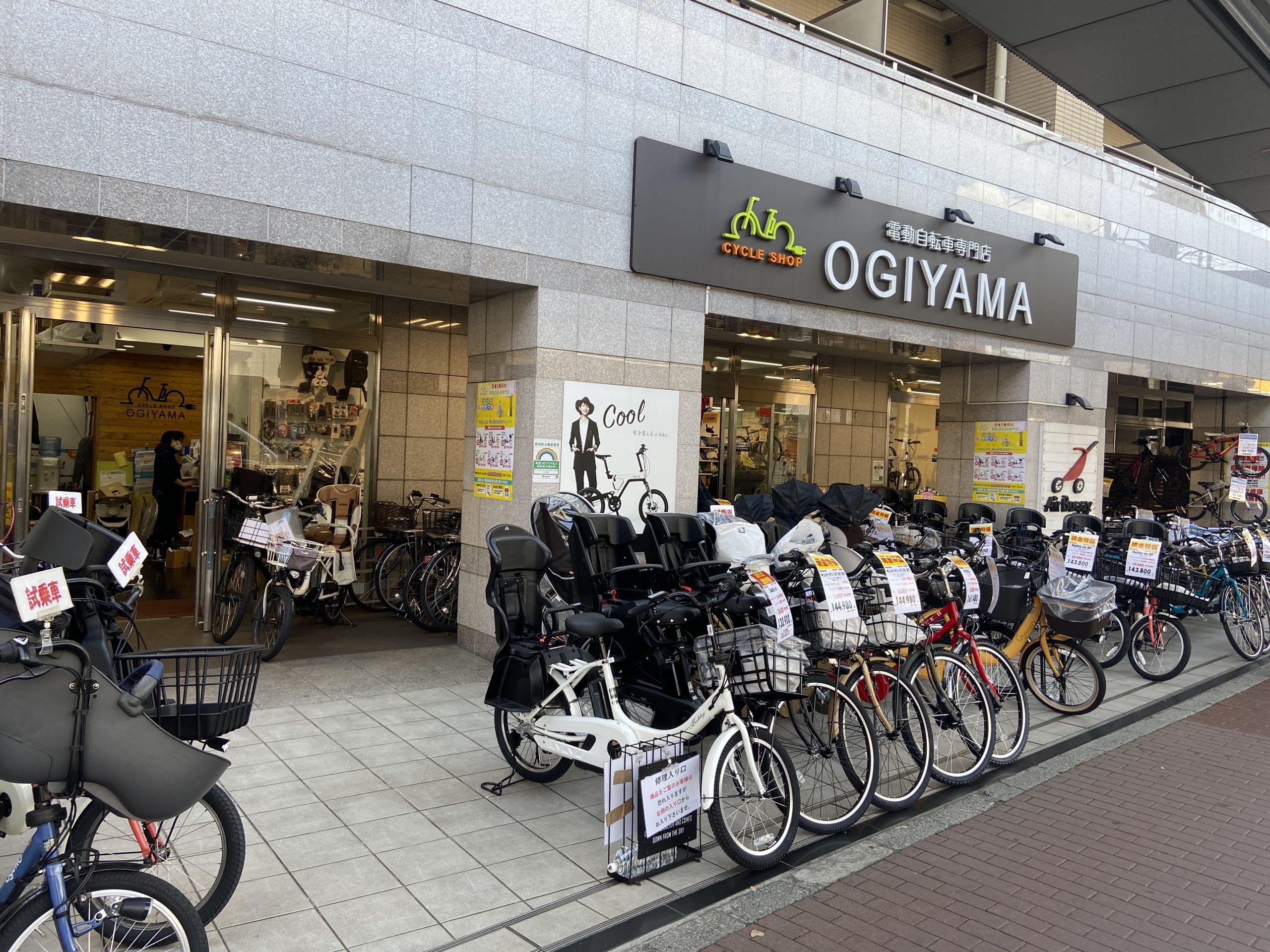 サイクルショップオギヤマはGWも休まず営業中!