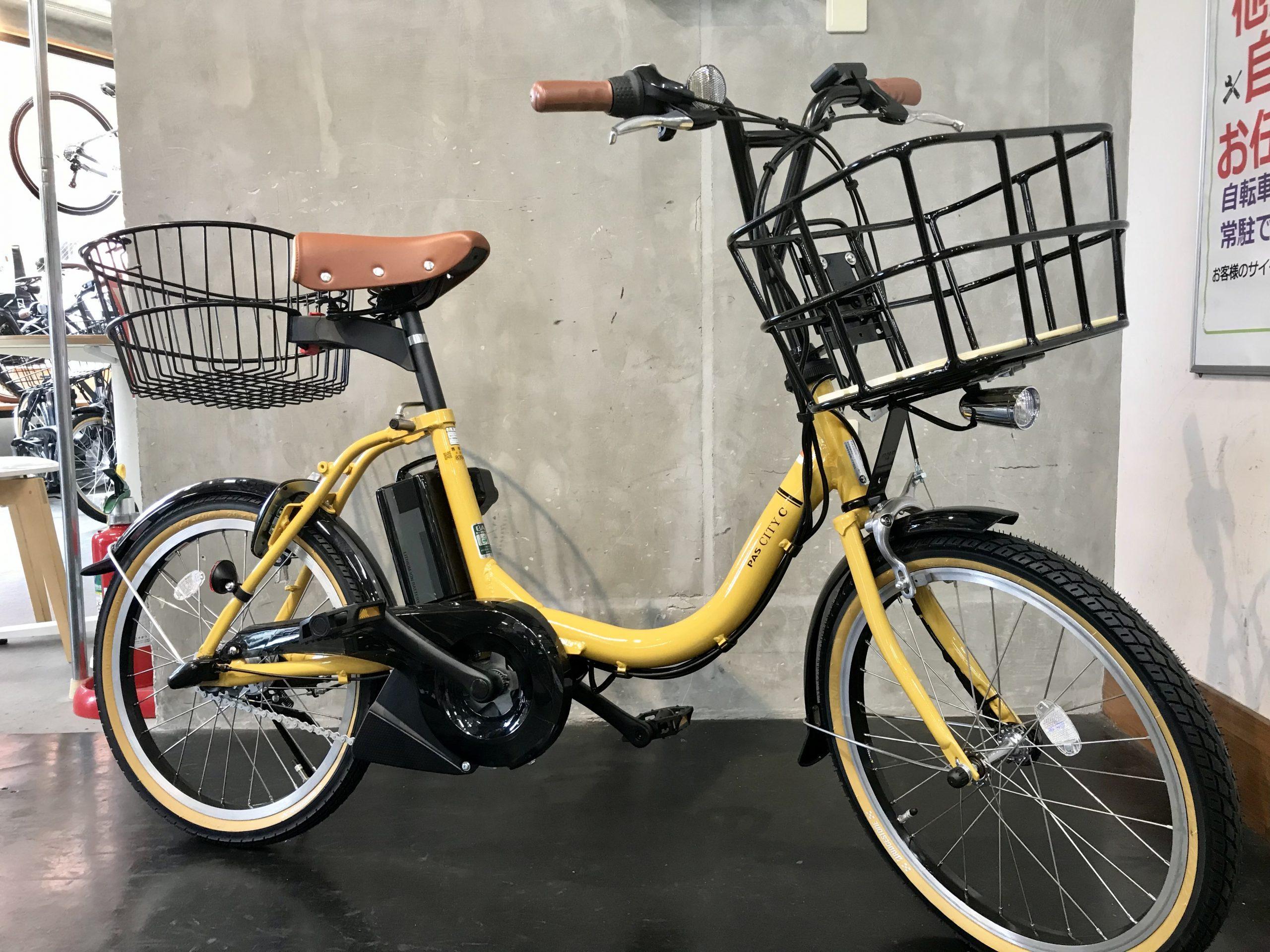 【大井町店・電動自転車カスタム】PAS CITY-C(YAMAHA)